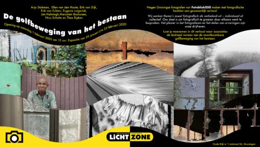 Lichtzone-De-Golfbeweging-2(2)