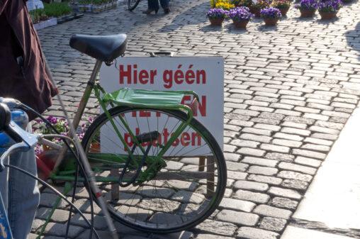 fiets Vismarkt nr22